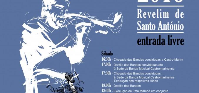 Castro Marim acoge su XX Festival de Bandas el próximo 9 de julio