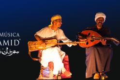 El Festival de Música al-Mutamid regresa a Lagoa