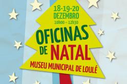 Navidad en el museo, en Loulé