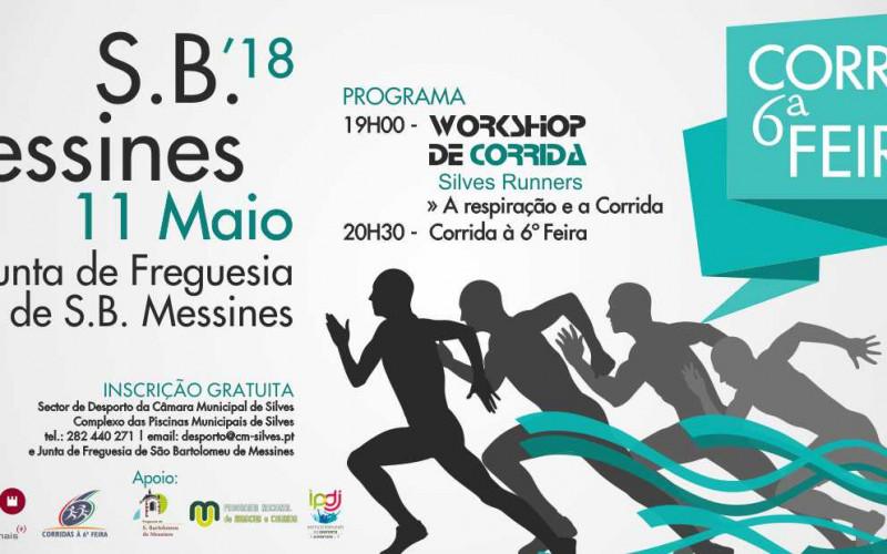 Un taller de carrera, en São Bartolomeu de Messines