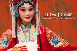 La Ópera Tradicional China llega a Lagoa en el año de la Ciudad Inclusiva