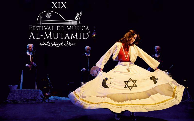 El Festival de Música Al-Mutamid regresa al Auditorio Municipal de Olhão