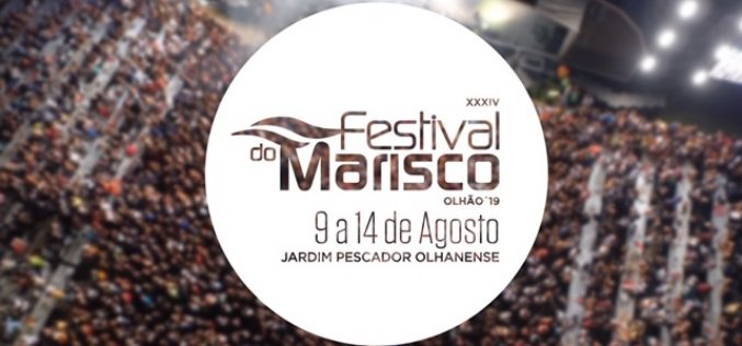 Festival do Marisco 2019  com bilhetes à venda em breve