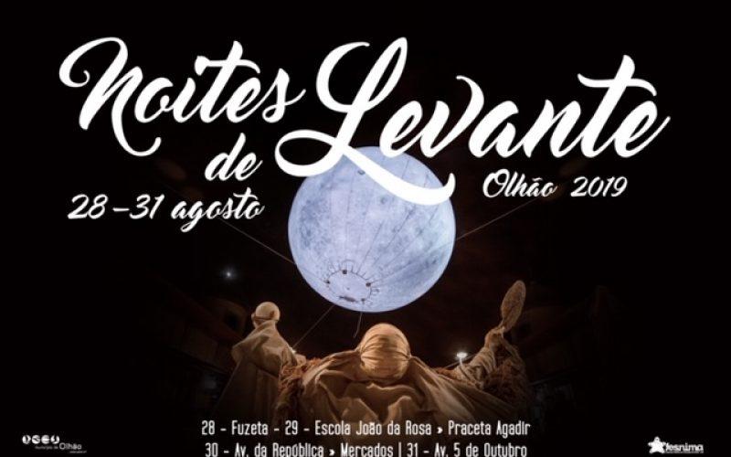 Olhão te invita a visitar las Noches de Levante