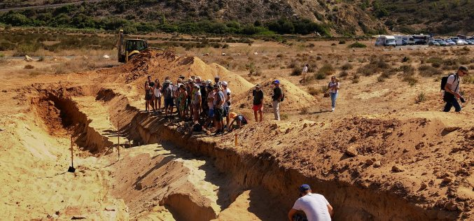 Naturaleza y Arqueología de Boca do Rio