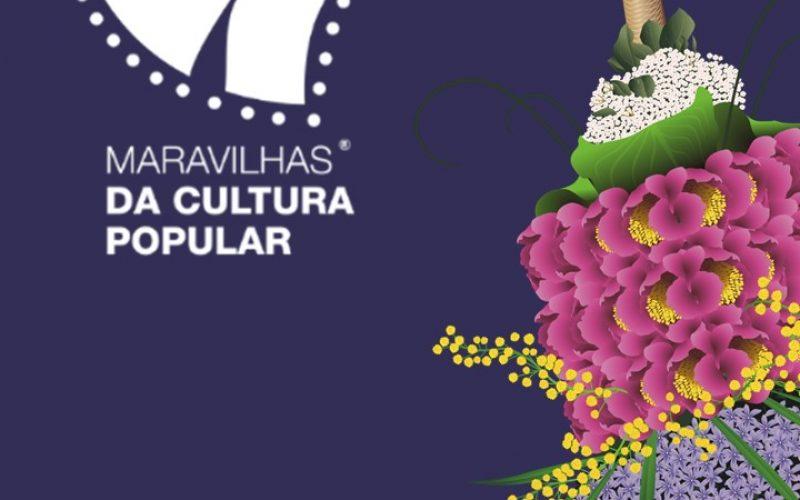 """Procissão da Aleluia é uma das nomeadas para as """"7 Maravilhas da Cultura Popular"""""""