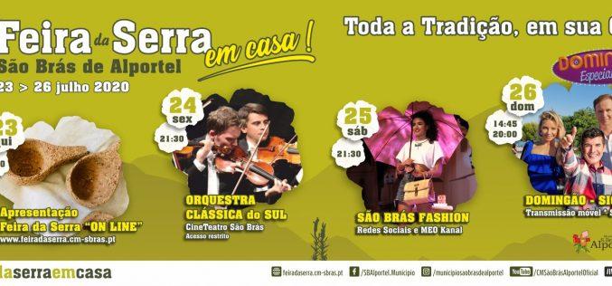 La Feria de la Serra celebra esta edición en el mundo digital