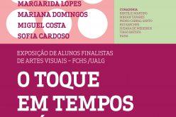 """Loulé presenta la exposición """"El toque en tiempos ilícitos"""""""