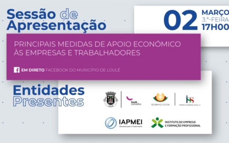 Loulé promueve una sesión informativa sobre el apoyo económico a empresas y trabajadores
