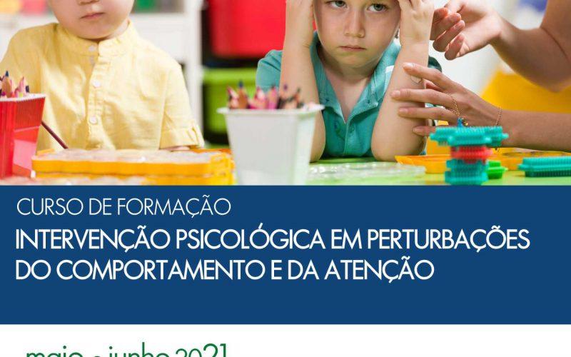 """La """"Intervención psicológica en trastornos del comportamiento y la atención"""" da una acción de formación e-learning"""