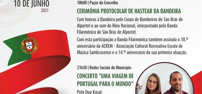 São Brás de Alportel celebra el día de Portugal con un viaje musical