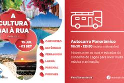 """Lagoa organiza """"La cultura sale a la calle» en autobús panorámico"""