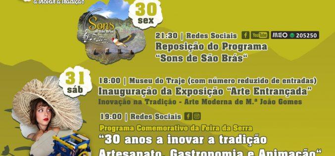Feira da Serra regresa a las raíces en su 30ª edición online